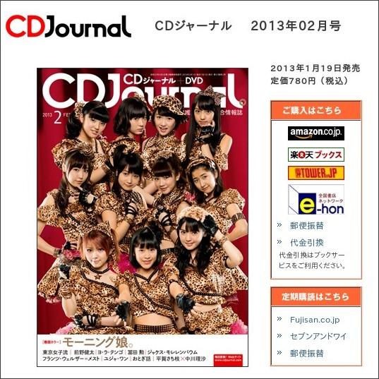 http://www.cdjournal.com/Company/products/cdjournal.php?yyyy=2013&no=02