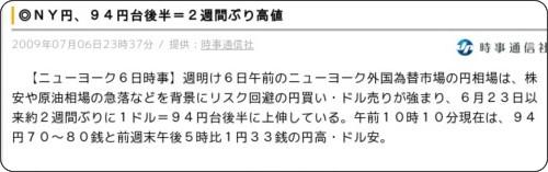 http://news.livedoor.com/article/detail/4237674/