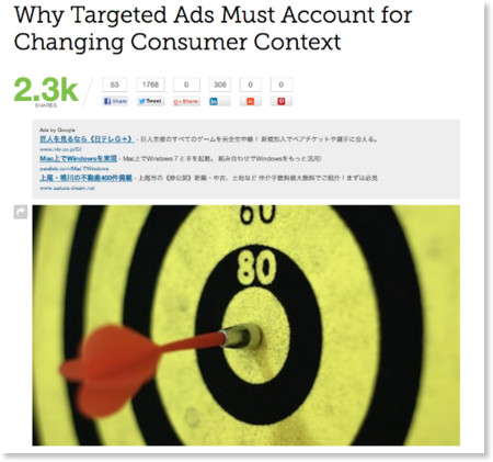 http://mashable.com/2012/01/10/targeted-ads-context/