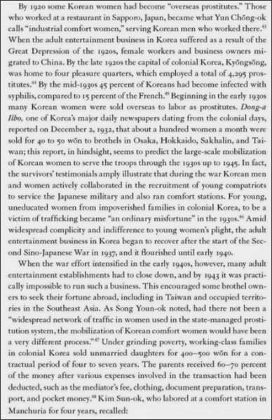 http://scholarsinenglish.blogspot.jp/2014/10/the-comfort-women-by-chunghee-sarah-soh.html