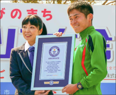http://www.guinnessworldrecords.jp/news/2018/3/most-marathons-completed-under-2-hours-20-minutes