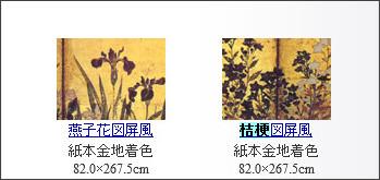 http://tokumei10.blogspot.com/2013/06/the-guardian-of-dawn.html