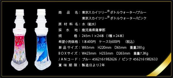 http://www.mokku.info/06_healthy_44.html
