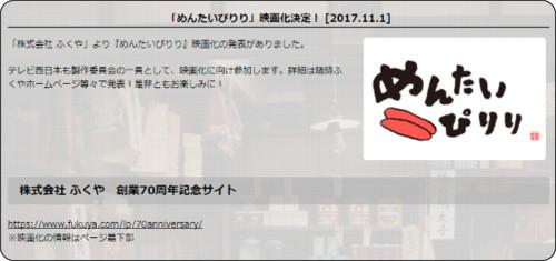 http://piriri.tv/info/20171101.php