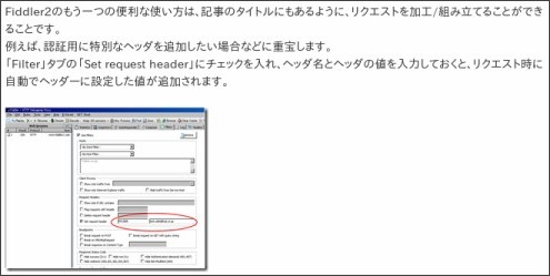 http://web.plus-idea.net/2012/07/fiddler2-https/