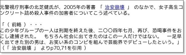 http://www.rondan.co.jp/html/mail/0902/090206-27.html