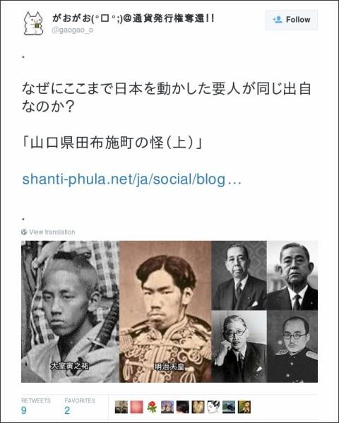 https://twitter.com/gaogao_o/status/599895532442505218