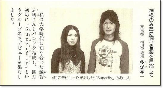 http://pics.livedoor.com/u/suukyoumahikari/3794725/large