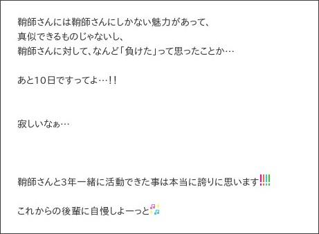 http://ameblo.jp/morningmusume-10ki/entry-12108802929.html