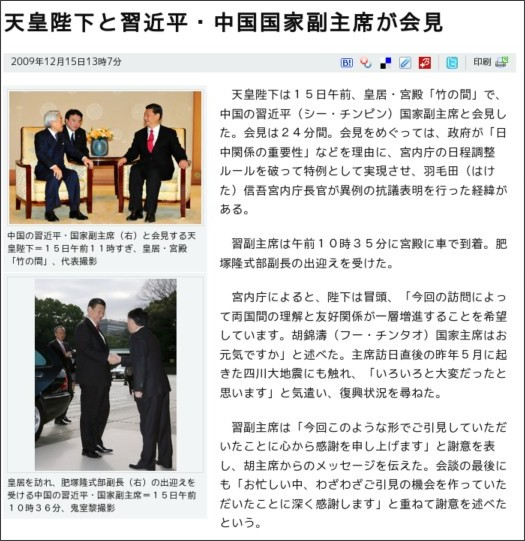 http://www.asahi.com/national/update/1215/TKY200912150197.html