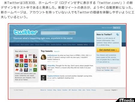 http://www.itmedia.co.jp/news/articles/1003/31/news019.html