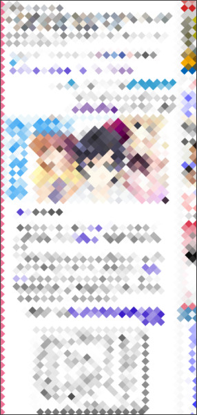 http://web-tan.forum.impressrd.jp/e/2012/11/21/13873