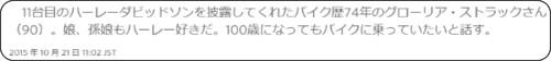 http://jp.wsj.com/articles/SB11130368917055384376704581306090623530296?mod=WSJJP_hpp_MIDDLENexttoWhatsNewsFourth