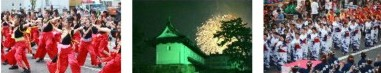 http://www.city.saga.lg.jp/contents.jsp?id=23416