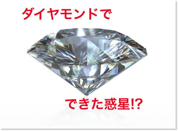 http://www.gizmodo.jp/2012/10/post_11010.html