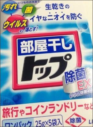 https://twitter.com/mizuta_c/status/598139535822692354/photo/1