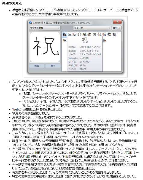 http://googledevjp.blogspot.com/2012/02/google-14100310x.html