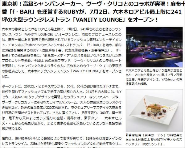 http://food-stadium.com/headline/000901.html