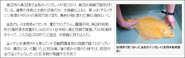 http://www.chunichi.co.jp/article/mie/20140128/CK2014012802000018.html