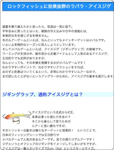http://benzine.jugem.jp/?eid=108