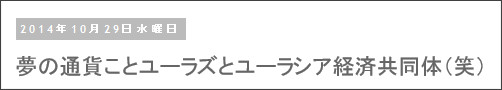 http://tokumei10.blogspot.com/2014/10/blog-post_361.html