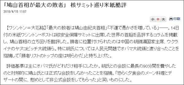 http://www.nikkei.com/news/headline/article/g=96958A9C9381959FE3E7E2E3808DE3E7E2E6E0E2E3E29C9CE2E2E2E2