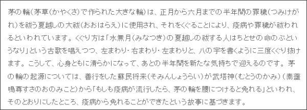 http://jinja.jp/modules/chishiki/index.php?content_id=42