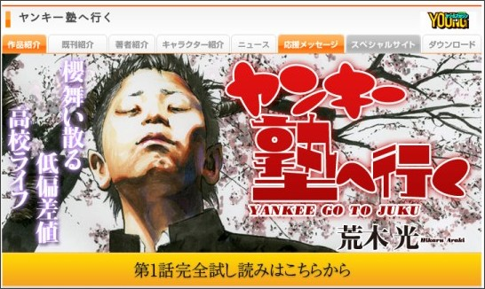 http://kc.kodansha.co.jp/content/top.php/1000006440