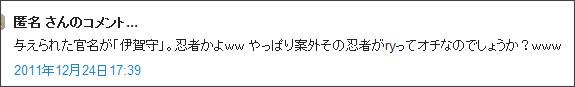 http://tokumei10.blogspot.com/2011/12/blog-post_4120.html