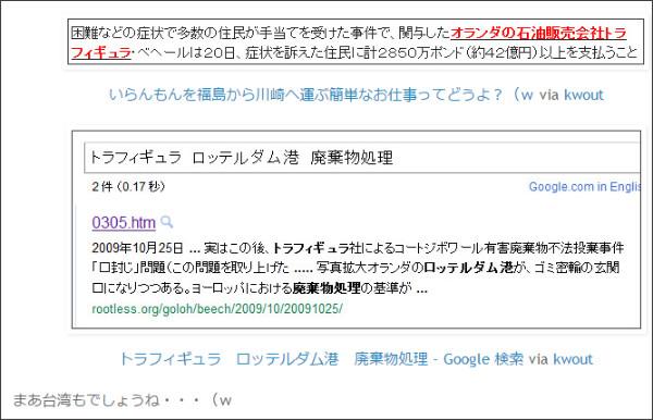 http://tokumei10.blogspot.com/2011/04/part2.html