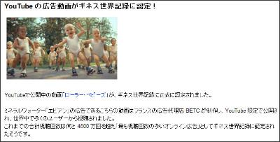 http://youtubejpblog.blogspot.com/2009/11/youtube_26.html