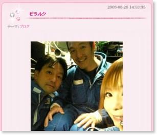 http://ameblo.jp/nakagawa-shoko/