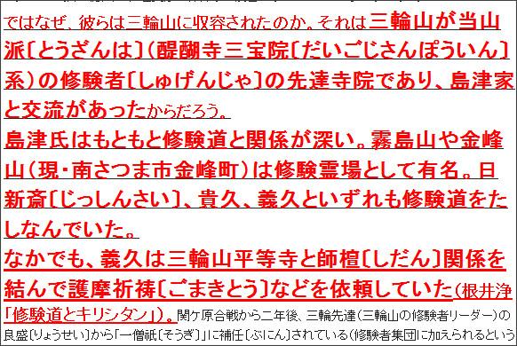 http://tokumei10.blogspot.com/2013/12/a.html
