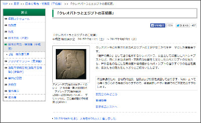 http://www.tnm.jp/modules/r_free_page/index.php?id=1714