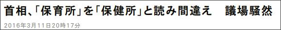 http://www.asahi.com/articles/ASJ3C6FQPJ3CULFA02L.html