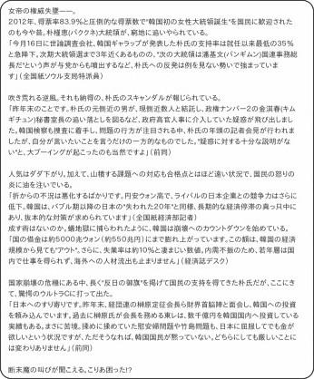 http://taishu.jp/13551.php