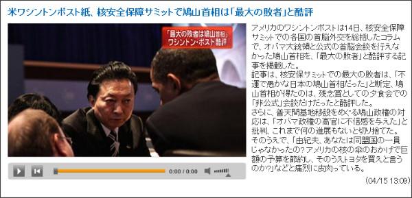 http://www.fnn-news.com/news/headlines/articles/CONN00175540.html
