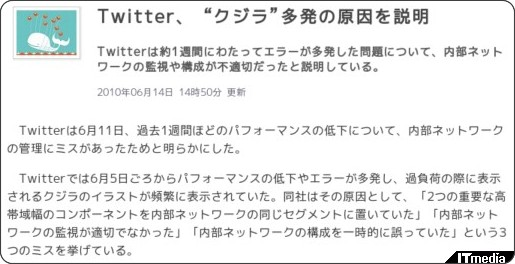 http://www.itmedia.co.jp/news/articles/1006/14/news055.html
