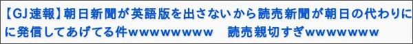 http://hosyusokuhou.jp/archives/39593653.html