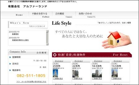 http://7300016a.hpbegin.jp/