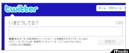 http://www.itmedia.co.jp/news/articles/0911/20/news038.html