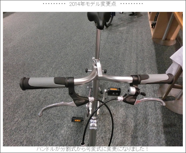 http://item.rakuten.co.jp/gocycle/2014-carryme/
