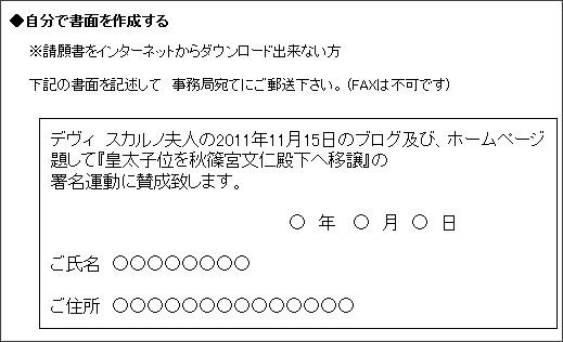 http://www.dewisukarno.co.jp/cojif/cojif.html