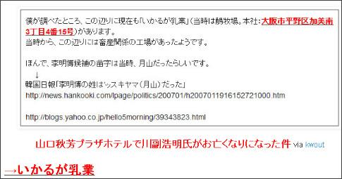 http://tokumei10.blogspot.jp/2012/08/blog-post_1719.html