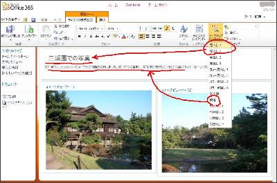 http://st01.zorg.com/pict/201111/03/10532030759400016374_lxjsg7dala.jpg