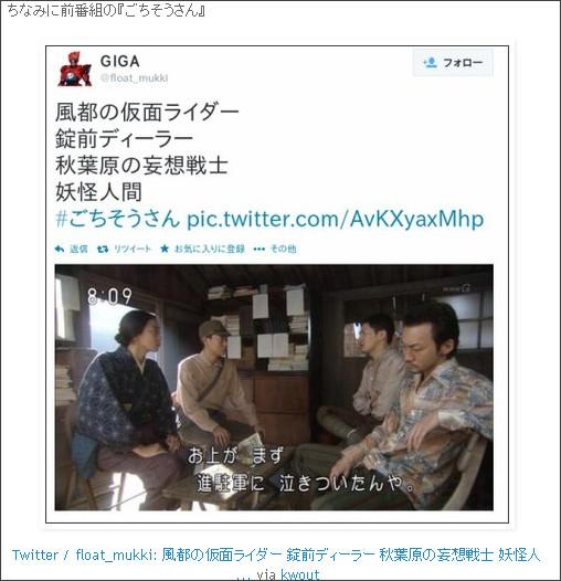 http://riodebonodori.blogspot.jp/search?updated-min=2013-12-31T07:00:00-08:00&updated-max=2014-07-03T06:31:00%2B09:00&max-results=33&start=15&by-date=false