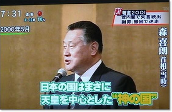 http://blogimg.goo.ne.jp/user_image/4b/9b/2b9dc6c267685612d22cfcd2bf82b471.jpg