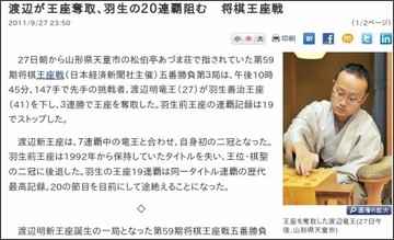 http://www.nikkei.com/news/category/article/g=96958A9C93819495E0E5E2E4958DE0E5E2EBE0E2E3E39F9FEAE2E2E2;at=DGXZZO0195583008122009000000