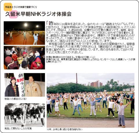 http://www.pref.fukuoka.lg.jp/somu/graph-f/2008spring/mytown/mytown01.html
