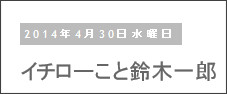 http://tokumei10.blogspot.com/2014/04/blog-post_8333.html